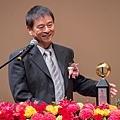 2015.11.07.第二十二屆東元獎頒獎典禮 (JPG-L)(結案)-5711.jpg