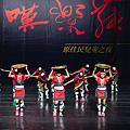 松浦國小 (2).png