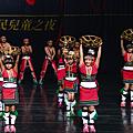 松浦國小 (14).png
