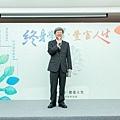 2016.04.27.終身學習 豐富人生教育部終身學習圈啟動記者會(01)(JPG-L)(結案)-9611.jpg