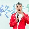 2016.04.27.終身學習 豐富人生教育部終身學習圈啟動記者會(01)(JPG-L)(結案)-9747.jpg