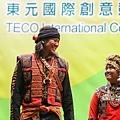 2016.08.23.東元「GreenTech」國際創意競賽(JPG-L)(結案)-8616.jpg
