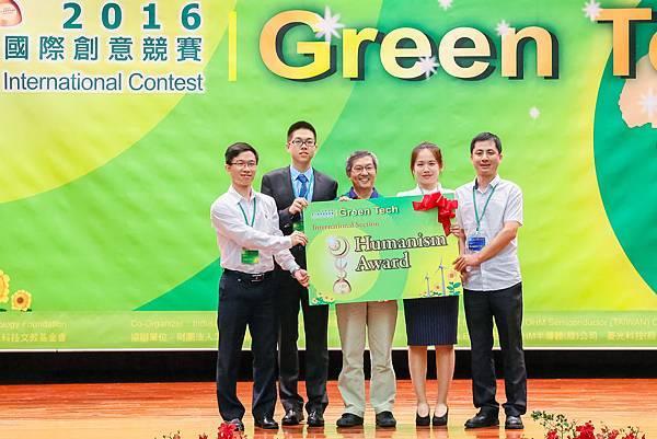 2016.08.23.東元「GreenTech」國際創意競賽(JPG-L)(結案)-8796.jpg