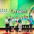 2016.08.23.東元「GreenTech」國際創意競賽(JPG-L)(結案)-8811.jpg