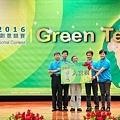 2016.08.23.東元「GreenTech」國際創意競賽(JPG-L)(結案)-8798.jpg