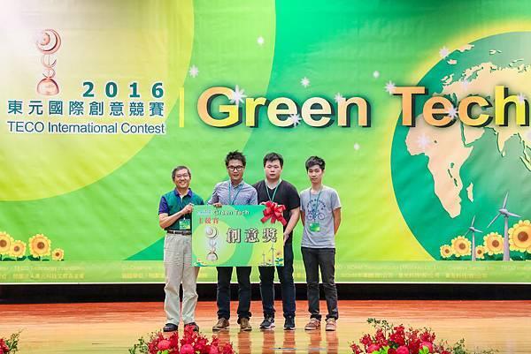 2016.08.23.東元「GreenTech」國際創意競賽(JPG-L)(結案)-8841.jpg