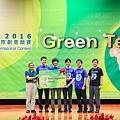 2016.08.23.東元「GreenTech」國際創意競賽(JPG-L)(結案)-8827.jpg
