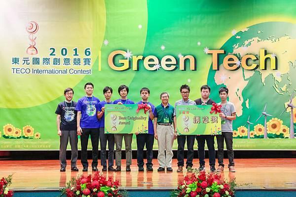 2016.08.23.東元「GreenTech」國際創意競賽(JPG-L)(結案)-8845.jpg