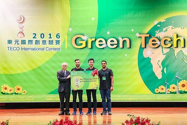 2016.08.23.東元「GreenTech」國際創意競賽(JPG-L)(結案)-8869.jpg