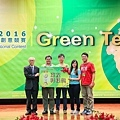 2016.08.23.東元「GreenTech」國際創意競賽(JPG-L)(結案)-8888.jpg