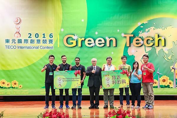 2016.08.23.東元「GreenTech」國際創意競賽(JPG-L)(結案)-8902.jpg