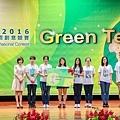 2016.08.23.東元「GreenTech」國際創意競賽(JPG-L)(結案)-8920.jpg
