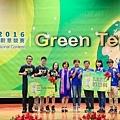 2016.08.23.東元「GreenTech」國際創意競賽(JPG-L)(結案)-8982.jpg