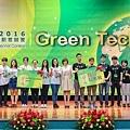 2016.08.23.東元「GreenTech」國際創意競賽(JPG-L)(結案)-8954.jpg