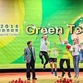 2016.08.23.東元「GreenTech」國際創意競賽(JPG-L)(結案)-9041.jpg
