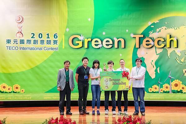 2016.08.23.東元「GreenTech」國際創意競賽(JPG-L)(結案)-8998.jpg