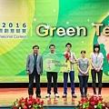 2016.08.23.東元「GreenTech」國際創意競賽(JPG-L)(結案)-9014.jpg