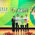 2016.08.23.東元「GreenTech」國際創意競賽(JPG-L)(結案)-9142.jpg