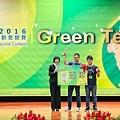 2016.08.23.東元「GreenTech」國際創意競賽(JPG-L)(結案)-9131.jpg