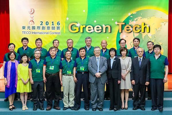 2016.08.23.東元「GreenTech」國際創意競賽(JPG-L)(結案)-9360.jpg