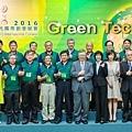 2016.08.23.東元「GreenTech」國際創意競賽(JPG-L)(結案)-9372.jpg