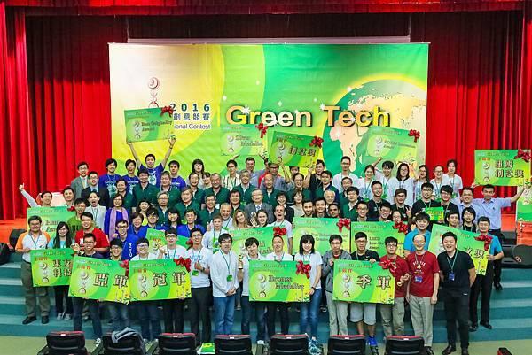 2016.08.23.東元「GreenTech」國際創意競賽(JPG-L)(結案)-9381.jpg