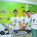 2016.08.23.東元「GreenTech」國際創意競賽(JPG-L)(結案)-7514.jpg