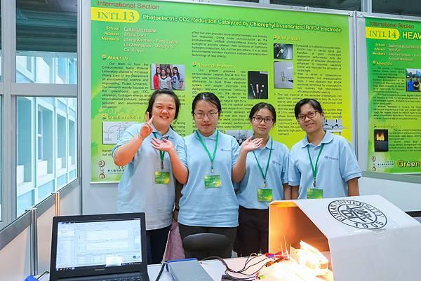 2016.08.23.東元「GreenTech」國際創意競賽(JPG-L)(結案)-8152.jpg