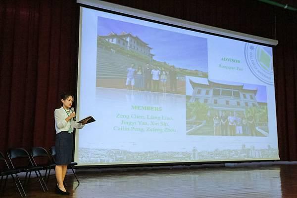 2016.08.23.東元「GreenTech」國際創意競賽(JPG-L)(結案)-7581.jpg