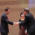 第二十三屆「東元獎」頒獎典禮