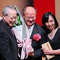 第二十四屆「東元獎」頒獎典禮