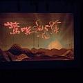 180803樹谷東元驚嘆樂舞 (722).jpg