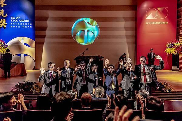 第二十五屆「東元獎」頒獎典禮