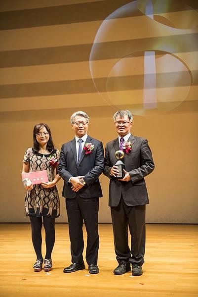181103東元獎頒獎典禮