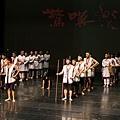 秀林國中太魯閣族樂舞團