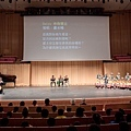 原住民青少年音樂賞析 (438).jpg
