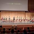 原住民青少年音樂賞析 (471).jpg