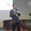 2019傳習師資成長課程-講師鄭淵全