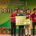 2019 GT Int'l Contest