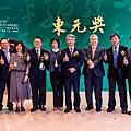 2019東元獎頒獎典禮