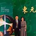 2019東元獎得獎人-劉如熹