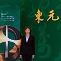 2019東元獎得獎:徐善慧_191114_0036.jpg