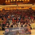 臺灣豫劇團與全體學童