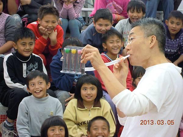 2013-田園老師科學饗宴