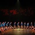 2020.07.29.「2020驚嘆樂舞」(晚上武陵國小布谷拉夫兒童合唱團