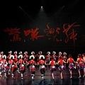 莊國鑫原住民舞蹈劇場S)(小檔)-316