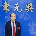 2020東元獎-125_1.jpg