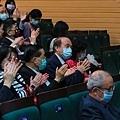2020.11.21.第二十七屆東元獎頒獎典禮(JPG-S)(小檔)-591.jpg