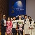 2020東元獎-397_1.jpg