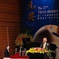 2020.11.21.第二十七屆東元獎頒獎典禮(JPG-S)(小檔)-330.jpg